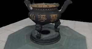 Wan Fou Sin temple - Encent