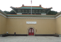 National Palace Museum – Main Hall Entrance