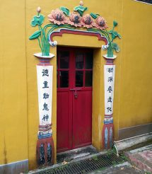 Doorway at a Buddhist temple